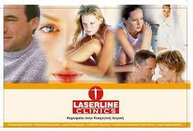 LASERLINE CLINICS ΔΕΡΜΑΤΟΛΟΓΟΣ KOMOTHNH