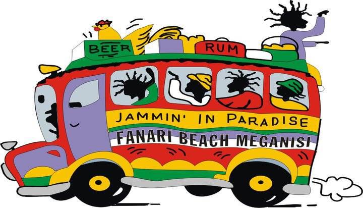 BEACH BAR JAMMIN IN PARADISE ΠΑΡΑΛΙΑ ΦΑΝΑΡΙ ΜΕΓΑΝΗΣΙ ΛΕΥΚΑΔΑ
