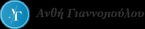 ΟΔΟΝΤΙΑΤΡΟΣ ΧΕΙΡΟΥΡΓΟΣ ΝΕΜΕΑ ΚΟΡΙΝΘΟΣ ΓΙΑΝΝΟΠΟΥΛΟΥ ΑΝΘΗ