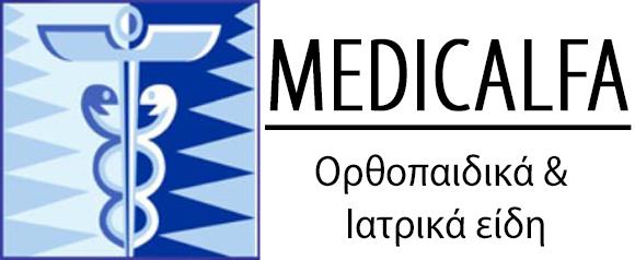 ΑΝΑΠΗΡΙΚΑ ΟΡΘΟΠΕΔΙΚΑ ΕΙΔΗ MEDICALFA ΘΕΣΣΑΛΟΝΙΚΗ ΚΑΛΦΑ ΣΜΑΡΑΓΔΑ