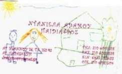 ΠΑΙΔΙΑΤΡΟΣ ΠΑΙΔΙΑΤΡΟΙ  ΑΓΙΑ ΠΑΡΑΣΚΕΥΗ ΝΤΑΝΙΕΛΑ ΑΔΑΜΟΥ